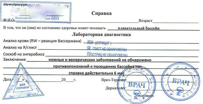 Саратов диплом купить